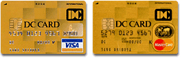 DC GOLD CARD